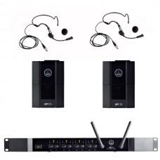 Verhuur AKG DMS70Q + 2x Beltpack + headset